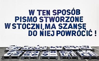 Tomasz Bersz, Marian Misiak, Shipyard Typeface, 2010-2015